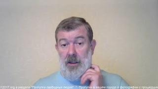 Прикол. Медведев не жулик! ПЛОХИЕ НОВОСТИ В 21:00 (04.04.2017)