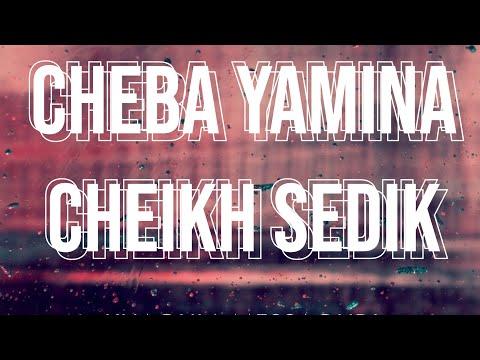Cheba Yamina et Cheikh Sedik - Louken Ya louken