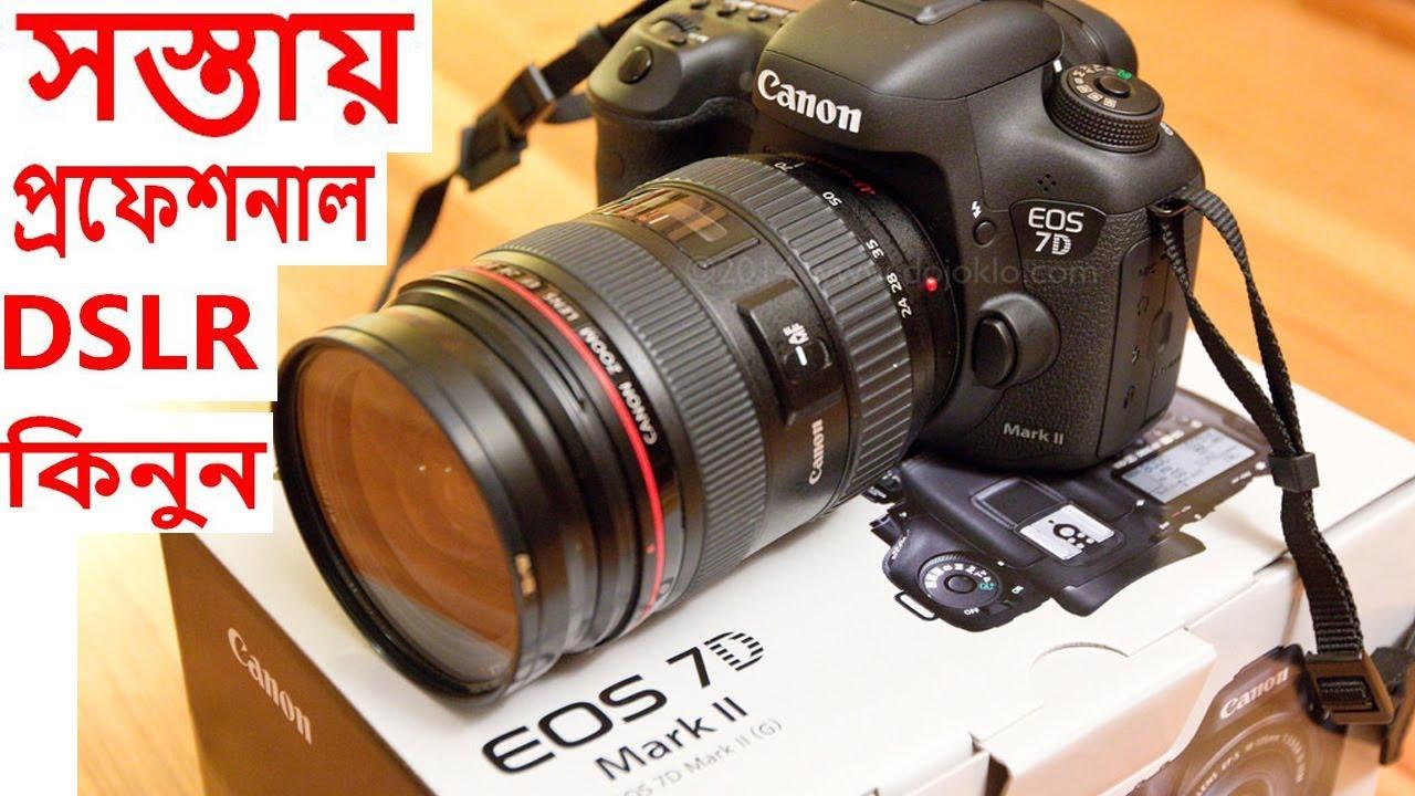 Canon Eos 7d Mark Ii Dslr Camera সসতয পরফশনল