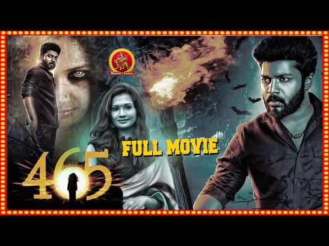 telugu movies 2019 telugu movies latest telugu movies south indian movies dubbed in hindi full movie 2019 new latest telugu movies 2019 telugu latest movies telugu full movies new telugu movie telugu latest full movies 2019 telugu full movies new telugu movies 2019 new south indian movies dubbed in hindi 2019 full 2019 new hindi dubbed movies telugu new movies 2019 2019 new telugu movies telugu full movies telugu movies telugu latest movies latest telugu movies 2018 telugu full movies 2019 telu latest telugu suspence thriller full movie 2019 || new telugu movies || 465 || telugu hd full length   for more telugu full movies released in 2017, 2018, 2019 and new release telugu cinemas of all genere like telugu movies, latest telugu movies, tel