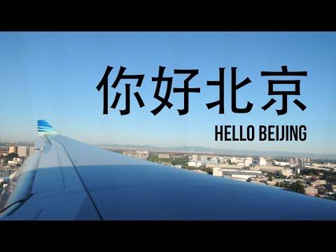 When the journey start - Beijing 2016