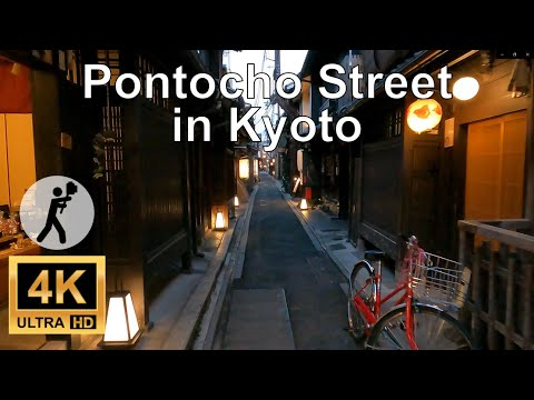 Pontocho Street, Kyoto Walking View (4k Ultra HD 60 fps)