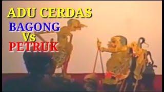 Adu kecerdasan Bagong vs Petruk