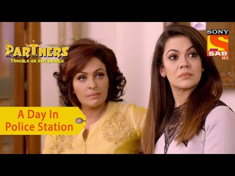 Your Favorite Character | Neena & Dolly's Day In A Police Station | Partners Trouble Ho Gayi Double