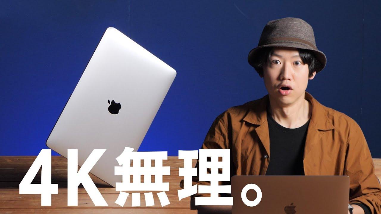 Mac Book Air 動画編集