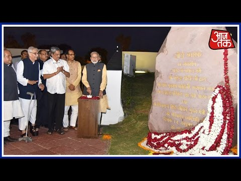 PM Modi Inaugurates Shaurya Memorial In Bhopal And Salutes The Soldiers