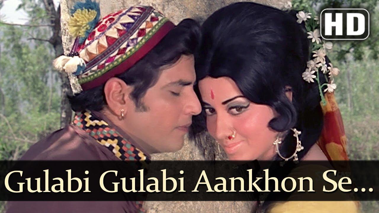 Gulabi Gulabi Aankhon Se Jeetendra Babita Banphool Mohd Rafi