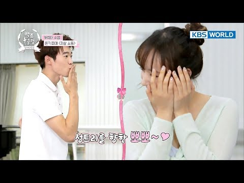 Will Kitri Cheng Xiao successfully carry out kissing scene with Basil? The Swan Club 20171213