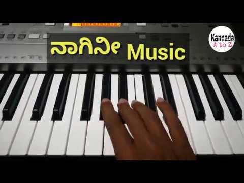Kannada keyboard ನಾಗಿನ Music how to play piano in Kannada