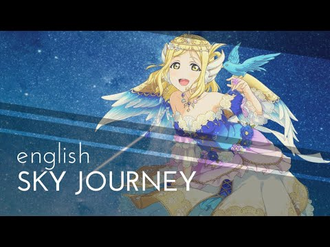 SKY JOURNEY ENGLISH COVER【Mewms】