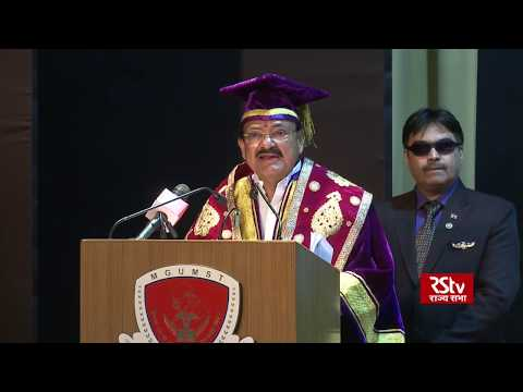 We have to make quality healthcare affordable to all: Vice President Naidu