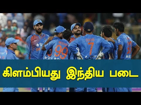 Champions Trophy Indian squad going to England  - Oneindia Tamil
