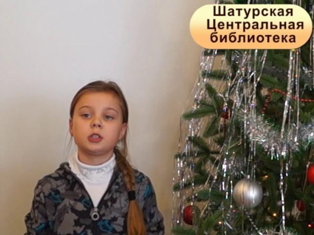 Изображение предпросмотра прочтения – КсенияГордеева читает произведение «Зимний вечер» А.С.Пушкина