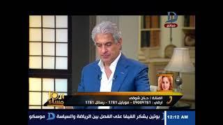 العاشرة مساء - حنان شوقي : لماذا الغضب الشديد ضد يحيى الفخراني .. الوسطة موجودة بالفعل في الخارجية