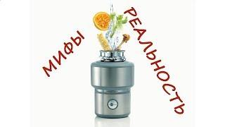 видео Ремонт измельчителей пищевых отходов своими руками