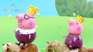 Download Свинка Пеппа в королевском замке. Мультик из игрушек, сборник про принцессу-несмеяну Mp3 and Videos