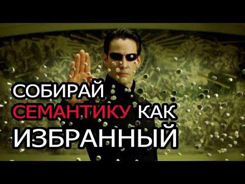 👉Kparser - инструмент подсказки КЛЮЧЕВЫХ СЛОВ для Youtube, Google, Yandex