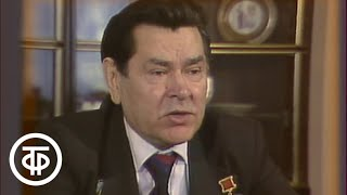 От всей души Встречи в Комсомольске на Амуре 1982