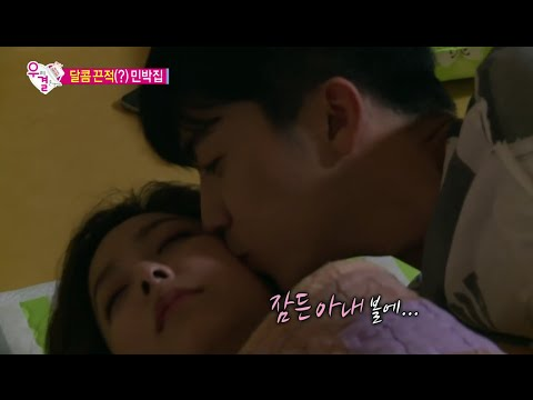 [ENG SUB] We Got Married, Woo-Young, Se-Young (32) #01, 우영-박세영(32) 20140906