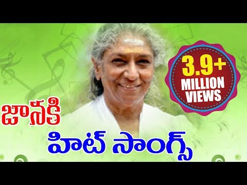 S.Janaki Super Hit Songs Collections || Janaki Hit Songs || Volga Videos || 2016