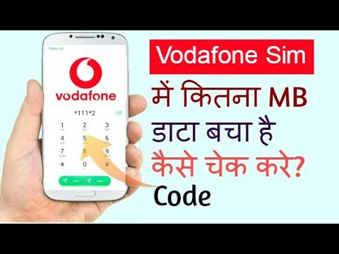 Vodafone sim ka Internet Data (MB Data) Kese Check Kare ? How to Check Vodafone Net Data from YouTube · Duration:  2 minutes 32 seconds