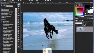 Уроки Corel PaintShop Photo Pro: улучшение фотографии