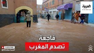 فاجعة في المغرب.. مقتل العشرات صعقا