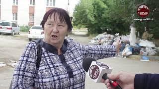 Мусор на улице Берёзовой не вывозят уже несколько месяцев