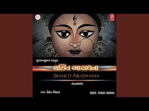 Prem Ni Pirsi Thali