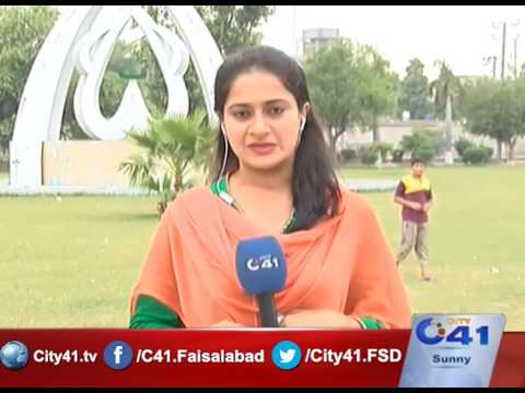 41 Report : People enjoyed pleasant weather in Faisalabad