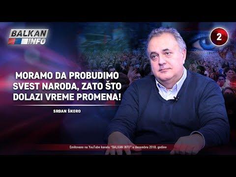 INTERVJU: Srđan Škoro - Moramo da probudimo svest naroda, zato što dolazi vreme promena (15.12.2018)