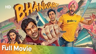 Bhanwarey - Full Movie - Superhit Comedy Movie - Shaurya Singh, Karhan Dev, Jashan Singh Kohli