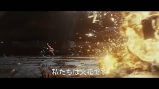 Star Wars 8 :  The Last Jedi - INTERNATIONAL TV SPOT (2017) -Daisy Ridley, Mark Hamill [Fan-Made]