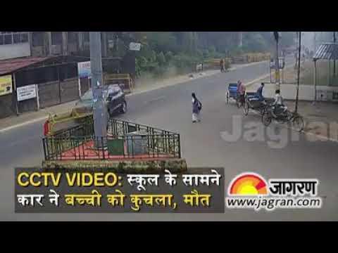 Accident of school girl at Sadar Lucknow