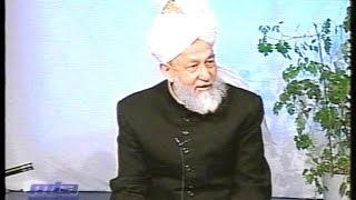 Urdu Tarjamatul Quran Class #274 Al-Rahman 70-79, Al-Waqi`ah 1-34
