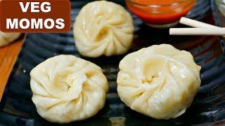 घर पर ममज बनय बहत ह आसन स  Veg Momos Recipe in Hindi  CookWithNisha