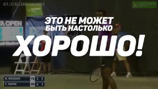 В США секс победил теннис