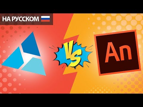 Сравнение лучших программ для анимации. Toon Boom Harmony против Adobe Animate.