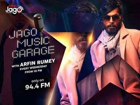 Download Bangla song by Arfin Rumey  in jago fm 94.4 2017