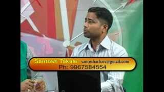 Career Guidance by Santosh Takale (flv format video for Computer internet users 33 min Full program)(This 33 minutes program is prepared to spread the awareness about various career options available for present generation & also to impress upon, that there is ..., 2012-07-16T04:40:17.000Z)