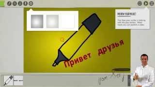 Как создать рисованное видео самому-забери уроки бесплатно(Забирайте бесплатные видео уроки по дудл видео http://b23.ru/6flu Из них Вы узнаете как создавать рисованные видео..., 2014-05-31T20:51:01.000Z)