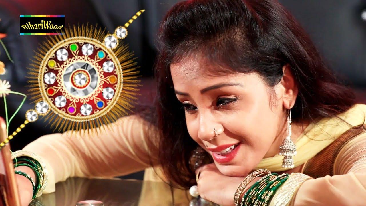 Raksha Bandhan Songs 2019: Rakhi bollywood songs playlist
