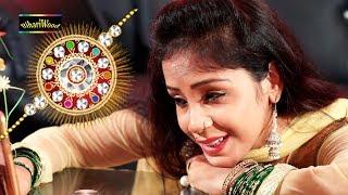 भईया तुजको राखी का फर्ज निभाना पडे गा  !! Amrita Dixit !! Raksha Bandhan Song  2017