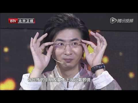我是演说家第三季第一期:维族小伙现场秀维语,派送手抓饭