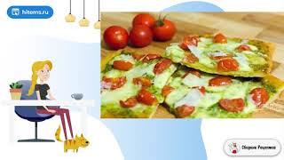 Пицца с песто и томатами. Праздничные рецепты