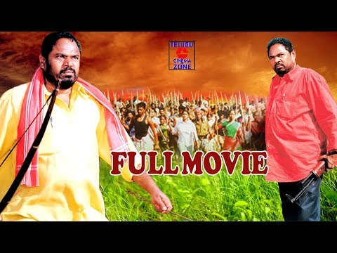 People Star R.Narayana Murthy Telugu Super Hit Blockbuster Movie  | Telugu Cinema Zone