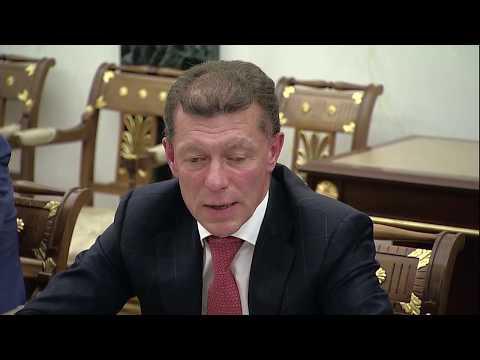Совещание Президента с членами Правительства РФ 24.07.2019 (Максим Топилин)