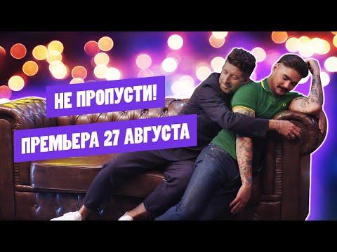 Не пропусти! Дмитрий Кожома, Юрий Музычено и Михаил Шац в новом выпуске #ВечернийКтоТо