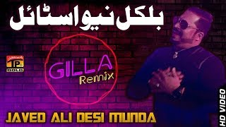 Gilla - Javed Ali Desi Munda - Latest Song 2018 - Latest Punjabi And Saraiki thumbnail
