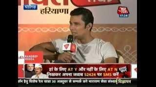 Haryana Panchayat Aaj Tak: Randeep Hooda